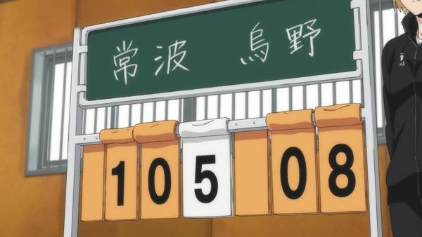 「ハイキュー‼ TO THE TOP 」4期 3話 画像  (21)
