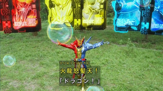 「仮面ライダーセイバー」第4話感想  (40)