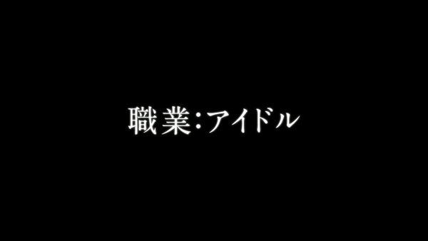 アイドルマスター (97)