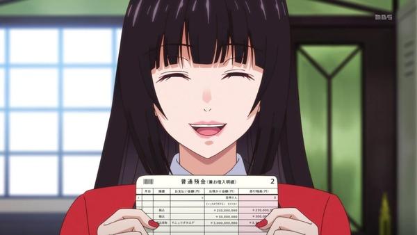 「賭ケグルイ××」2話感想 (25)