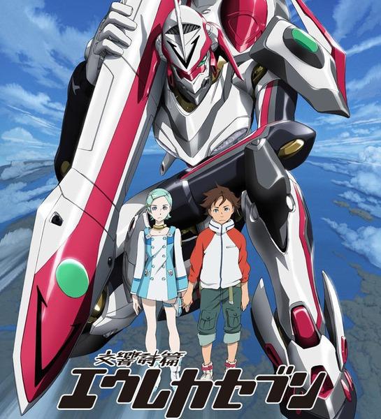 交響詩篇エウレカセブン Blu-ray BOX (2)
