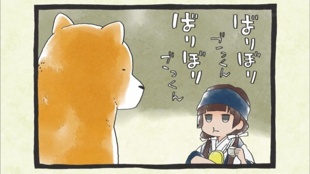 「くまみこ」1話感想 (50)