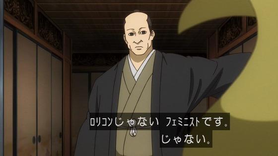 銀魂 (166)