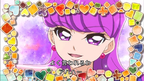 「キラキラ☆プリキュアアラモード」8話 (9)