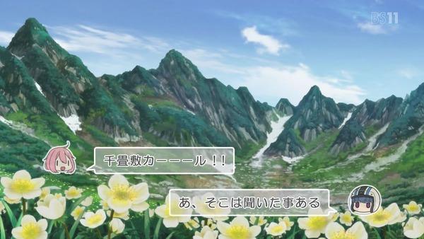 「ゆるキャン△」9話 (31)