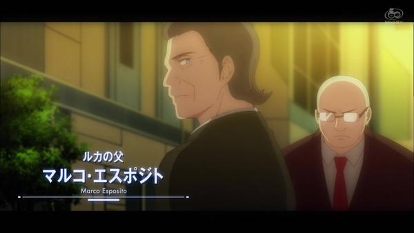 「彼方のアストラ」5話感想 (26)