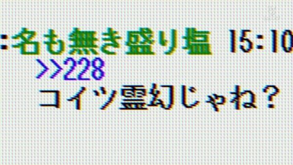 「モブサイコ100Ⅱ」2期 7話感想  (64)