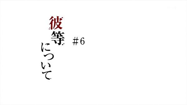 機動戦士ガンダム 鉄血のオルフェンズ (30)