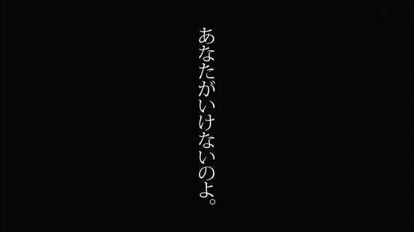 「クズの本懐」 (13)