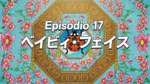 「ジョジョの奇妙な冒険 5部」16話感想 (81)