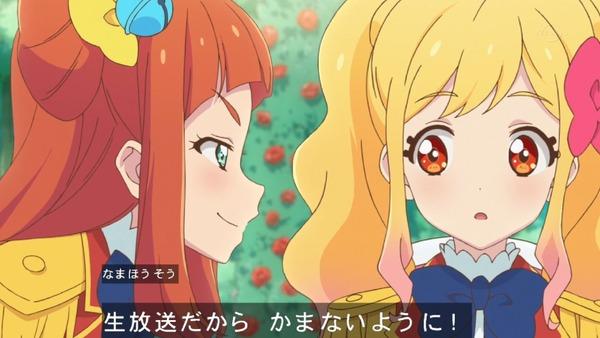 「アイカツスターズ!」第74話 (11)