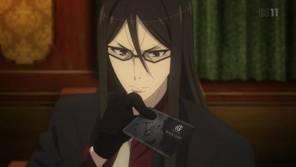 「ロード・エルメロイII世の事件簿」11話感想 (36)
