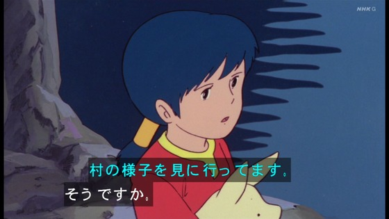「未来少年コナン」第19話感想 画像  (80)