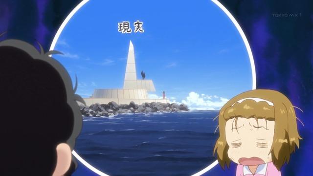 「ばくおん!!」5話感想 (20)