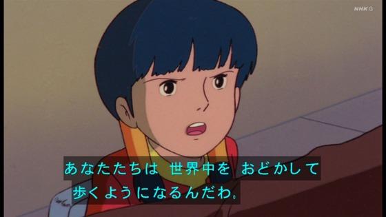 「未来少年コナン」第6話感想 (63)