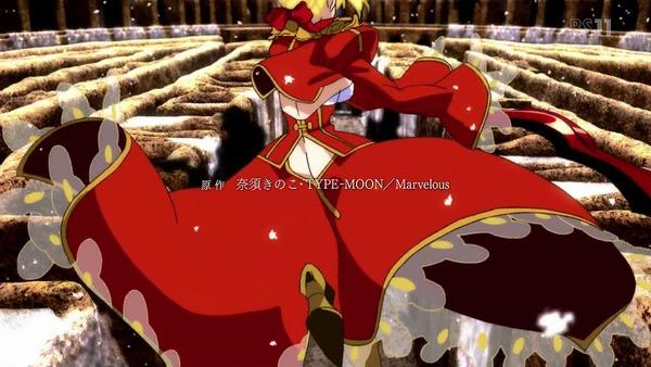「FateEXTRA Last Encore」2話 (4)