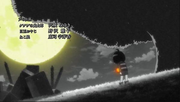 「ゲゲゲの鬼太郎」6期 78話感想 (83)