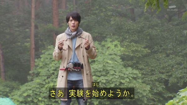 「仮面ライダービルド」4話 (33)