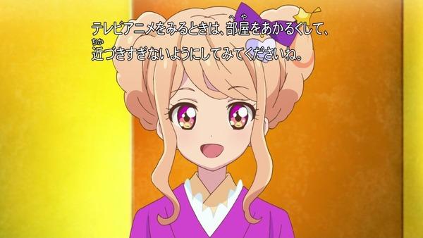 「アイカツスターズ!」第88話 (2)