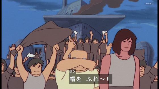 「未来少年コナン」第26話感想(実況まとめ)画像 (75)