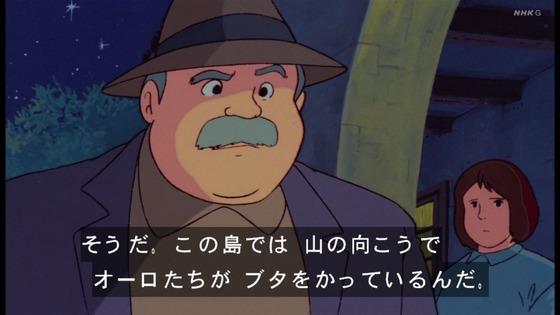 「未来少年コナン」第14話感想  (106)