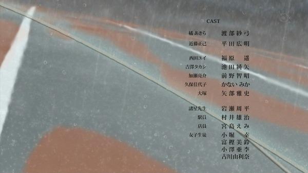 「恋は雨上がりのように」2話 (51)