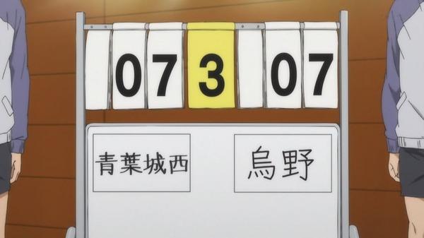 「ハイキュー!! セカンドシーズン」23話 (44)