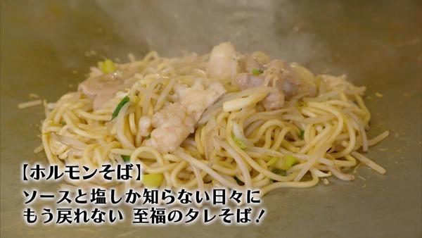 「孤独のグルメ Season8」8話感想 画像 (84)