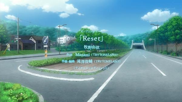 「サクラダリセット」3話 (4)