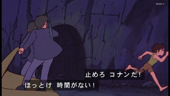 「未来少年コナン」第22話感想 画像  (28)