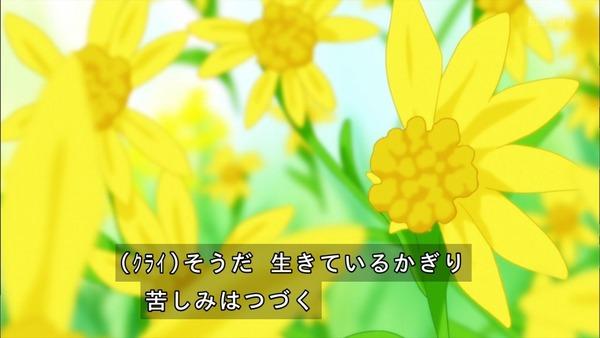 「HUGっと!プリキュア」48話感想 (32)
