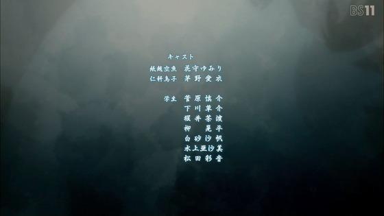 「裏世界ピクニック」1話感想 (51)