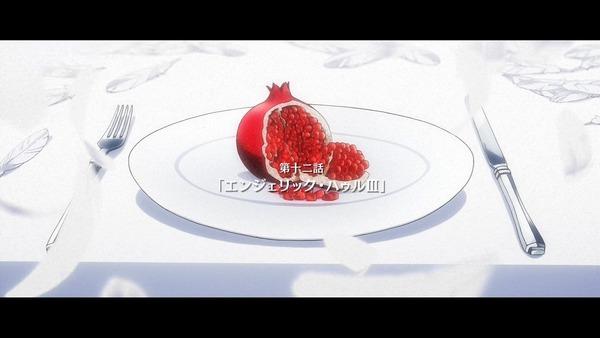 グリザイアの果実 (73)