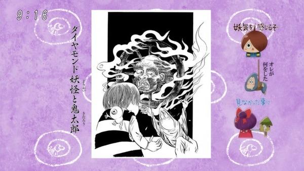 「ゲゲゲの鬼太郎」6期 13話感想 (36)