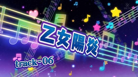 「SHOW BY ROCK!!STARS!!」6話感想 (7)