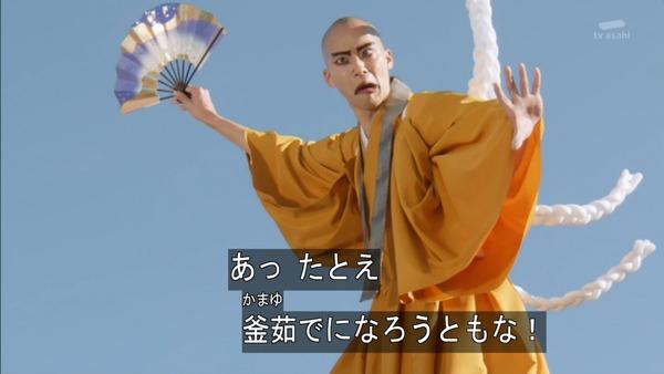 「仮面ライダーゴースト」24話感想 (10)