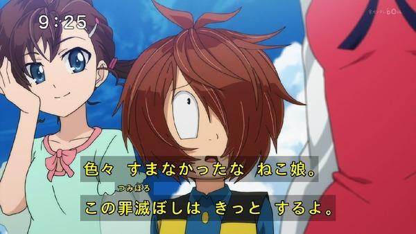 「ゲゲゲの鬼太郎」6期 22話感想 (69)