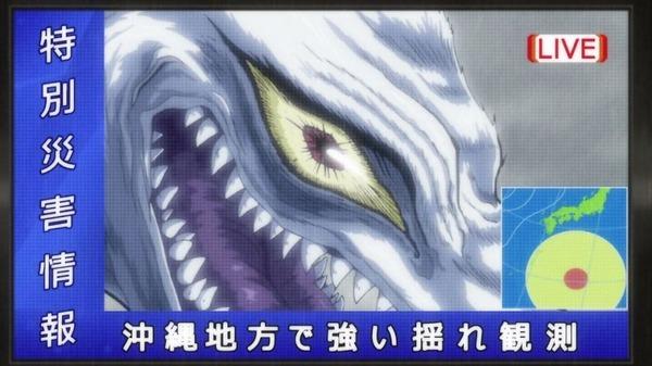 「うしおととら」33話感想 (11)