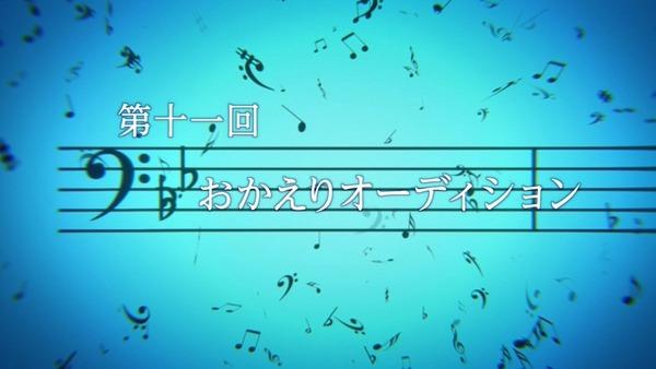 ユーフォニアム (5)