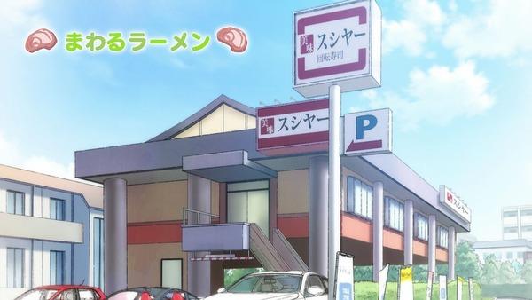 「ラーメン大好き小泉さん」10話 (19)