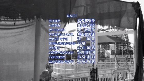「けものフレンズ」6話 (43)