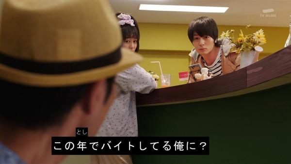 「仮面ライダービルド」7話 (12)
