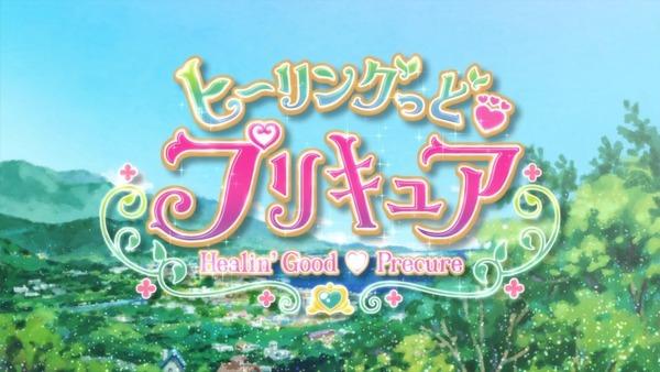 「ヒーリングっど♥プリキュア」1話感想 画像 (8)