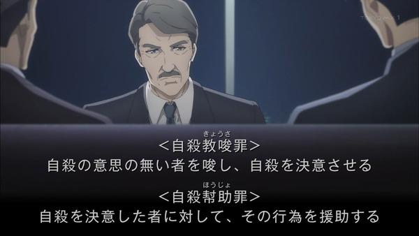 「バビロン」4話感想  (5)