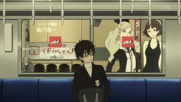「PERSONA5(ペルソナ5)」特番アニメ『Dark Sun.. (12)