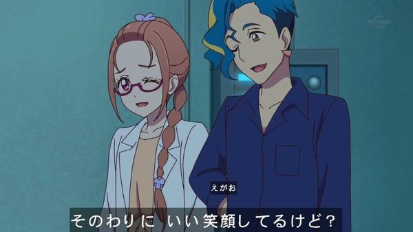 「アイカツフレンズ!」34話感想 (95)
