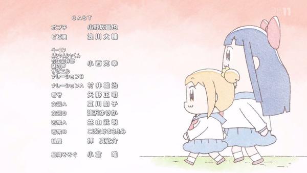 「ポプテピピック」8話 (46)
