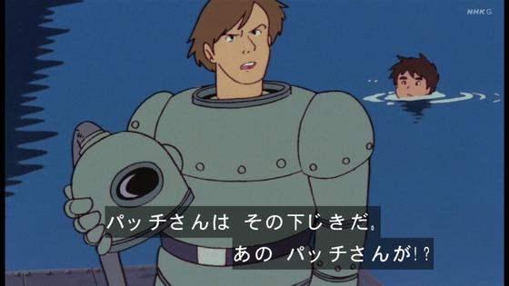 「未来少年コナン」第10話感想  (54)