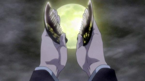 うしおととら (11)