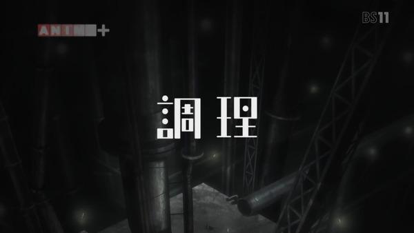 「少女終末旅行」7話 (22)